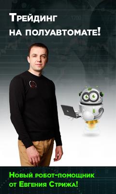 Изображение мужчины с роботом