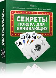 Видеокурс азартные игры играть игровые автоматы super jump без регистрации бесплатно