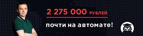 http://i.info-dvd.ru/aff/tools/traderprofi/468-120.png
