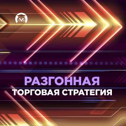 http://i.info-dvd.ru/aff/tools/racing100/racing100-250.png